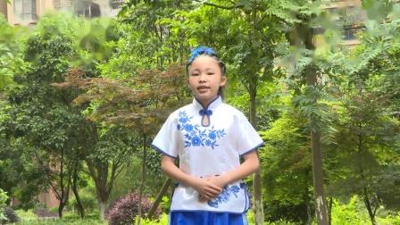 水调歌头明月几时有朗诵解放小学五年级252班高诗妍