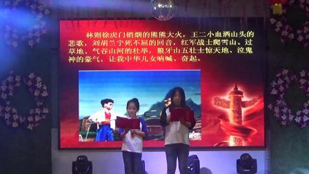晓义小学2019庆六一文艺汇演之第一篇章亲子朗诵四年级辉煌雄壮的中华魂