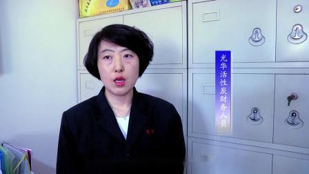 大同市云冈区税务局-宣传片-