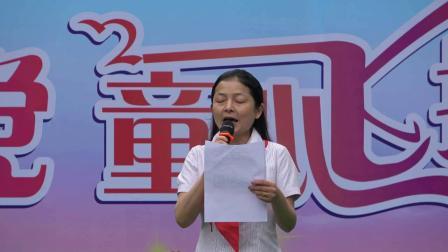 田家镇中心校迎新中国成立七十周年暨乡村少年宫文艺汇演