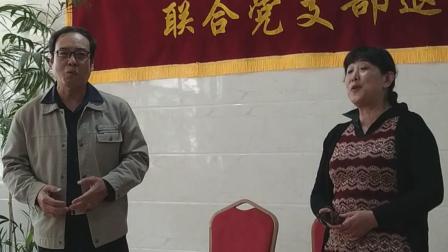 潘老师和胡老师演唱《梦中的兰花花》。