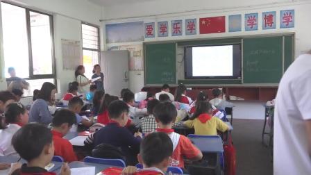 三年级阅读指导课《宝葫芦的秘密》执教五河县实验小学郭瑞20190529