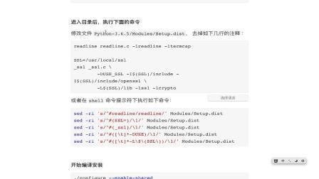 千锋Linux教程:02_编译安装_Linux版本
