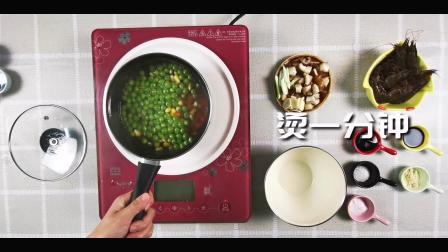 尚朋堂教您用电磁炉制作超级简单四色香菇虾仁豆。拌饭吃一流! #香菇玉米青豆