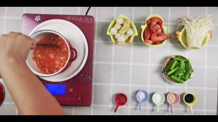 尚朋堂教您用电磁炉制作酸爽过瘾的番茄肥牛煲 美味不可挡