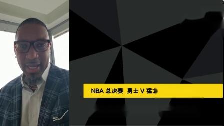 NBA 总决赛  勇士 V 猛龙 - 总决赛MVP
