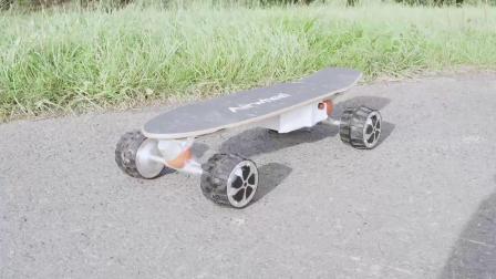 让大众都可以体验爱尔威电动滑板,一起体验下