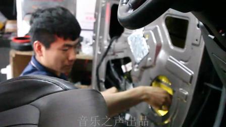 武汉丰田霸道(普拉多)改装的德国彩虹汽车音响 全车隔音过程 音乐之声出品