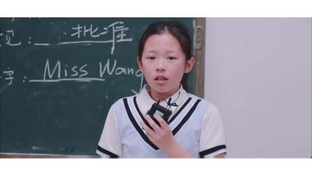 苍梧小学六年级12班毕业微电影-青春不散场