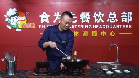 果蔬面酸豆角肉沫及黑木耳肉丝浇头怎么做?