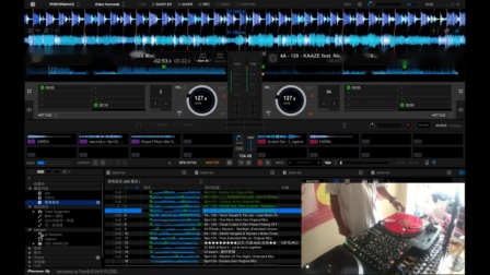 DJ Lay Mixing