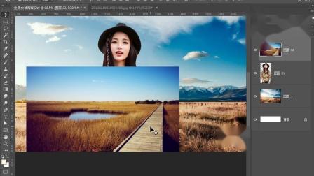 电商海报设计 Photoshop 基础教程