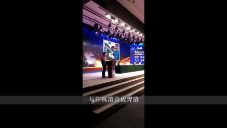 """2019年成都""""高新工匠""""命名大会——成都熊谷加世电器有限公司任国清"""