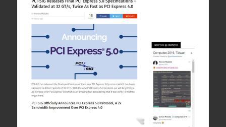 速度是PCIe 4.0的两倍!PCI-SIG公布了PCI Express 5.0规范