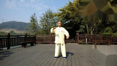 河南省焦作市博爱县蓝天健身气功辅导站薛继勇《健身气功八段锦》