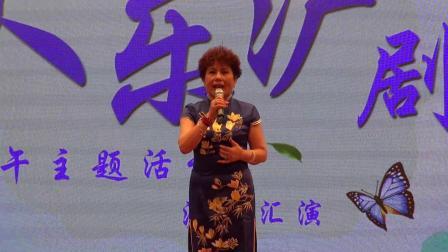 睦邻情沪剧汇演花絮暨音乐图片 2019.5.24