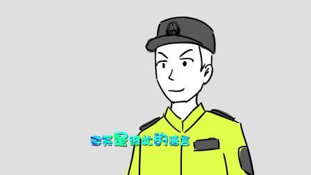 """深圳交警又一首原创歌曲,""""斑马线上的故事""""大声唱出来!"""