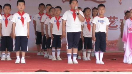 通辽市科尔沁左翼中旗宝龙山镇第三小学二年一班六一节目《月诵中华魂》
