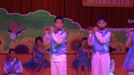 毓英中心小学2019年六一汇演笛子合奏《扬鞭大海》