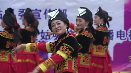 彝族舞蹈新彝姑娘美姑县妇联