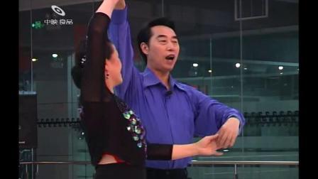 11.新疆舞步组合