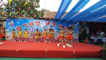 大班舞蹈《大家一起来照相》