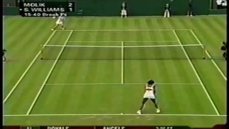 【自制HL】小威廉姆斯VS莫里克 2007年温网女单第二轮