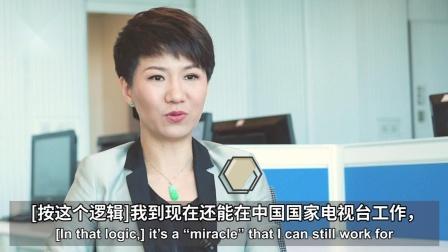 """独家!刘欣约辩后首次回应""""国籍问题"""":要想黑我,来点新的行吗?"""