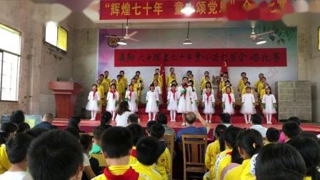 耒阳市第六中学《勇敢的鄂伦春》《祖国的花朵》