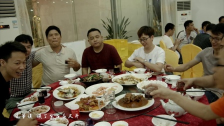 """2019年第四届顺德桂平老乡""""聚亨来""""杯码王争霸赛晚宴"""