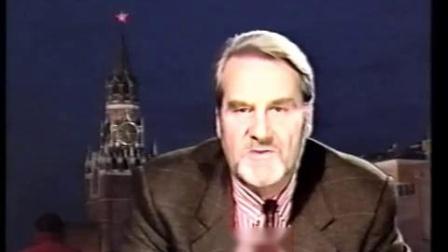 N3北德意志电视台转播德国公共电视一台Tagesschau(1991.12.25)