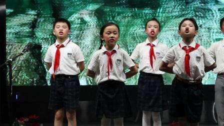 南宁市青秀区乐知小学2019年六一文艺晚会诗朗诵《歌颂祖国》