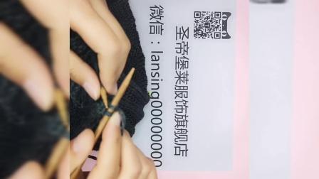 羊绒百叶窗条纹围巾编织视频