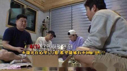 姜食堂2殷志源初丁的疑问怎么所有鳀鱼都有粑粑