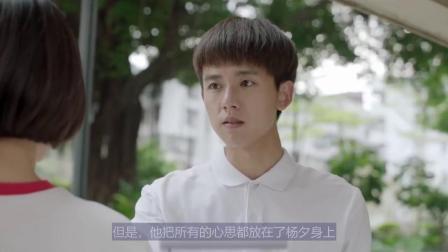 《人不彪悍枉少年》大结局:花彪和杨夕大婚,李渔和黄澄澄牵手