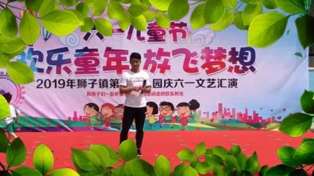 """蕲春县狮子镇第一幼儿园""""童年梦想、放飞六一""""文艺汇演"""