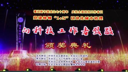 街舞《动感地带》牡丹江师范学院科技志愿者
