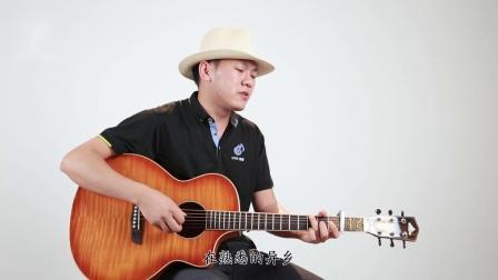 郑钧《私奔》吉他弹唱 悠音吉他课堂