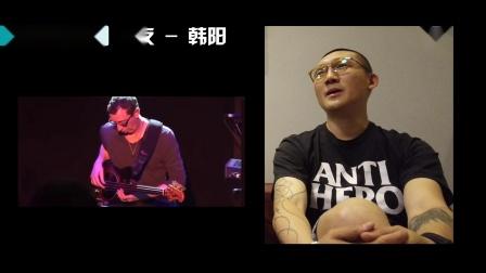 潘高峰VLOG 022 - 访友 - 中国出镜率最高的贝斯手 韩阳