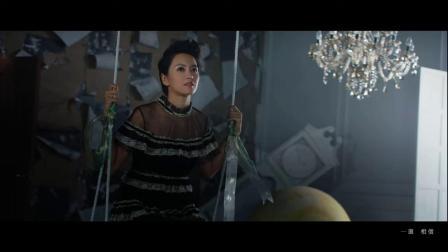梁咏琪 新发MV《再见灰姑娘》