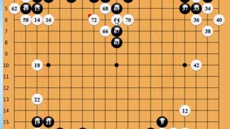 陈宇凡2D执黑对局