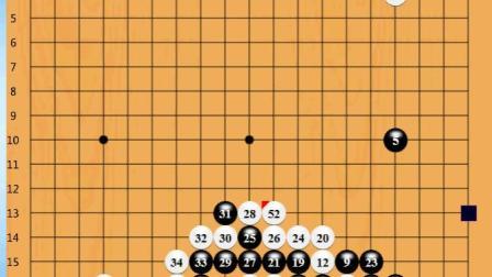 牟子旸6K执白对局