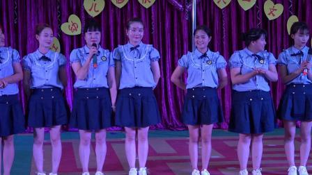 2019长江幼儿园六。一儿童节文艺汇演