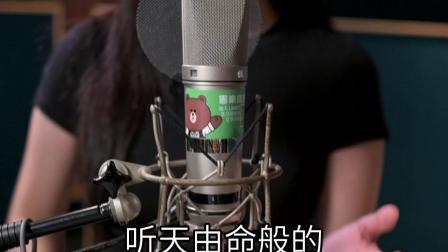 大壮-伪装 COVER VIDEO 演唱:林红红【宪乐抖音】【宪乐录音棚】
