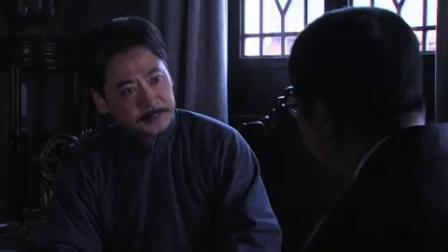 江南锄奸 04
