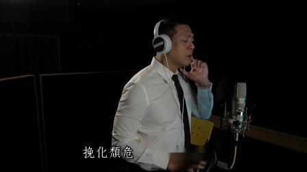 智坛《菩萨泪》【道歌】【宪乐录音棚】