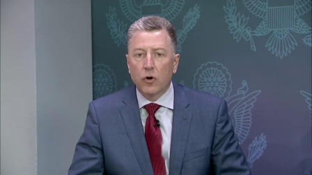 Live-at-State with Ambassador Kurt Volker (rus. subs) [2019.05.28]