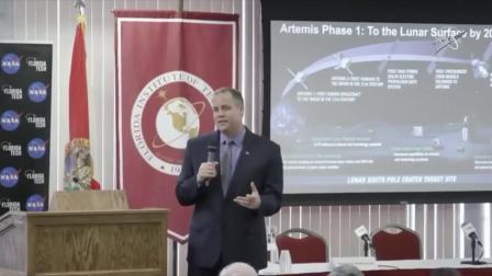 Артемида, как NASA вернёт американцев на Луну?