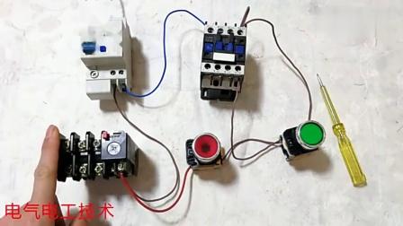 考电工证:必考的3大电路故障,很多电工新手都栽在了这几根线上
