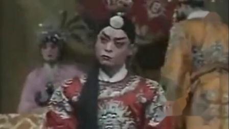 豫剧《打金枝》有为王睁龙目观看仔细-伴奏  刘忠河